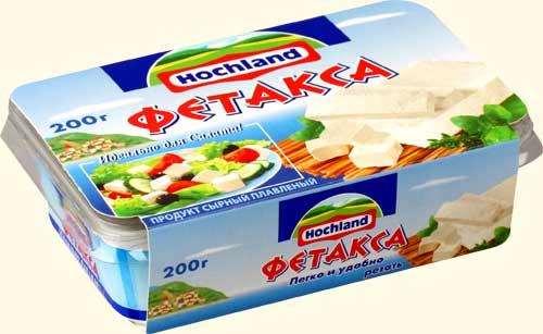 Мясо по-македонски